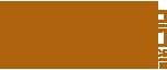 豪皇居logo